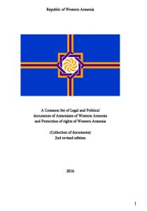 a-common-set-of-legal-and-political-documents-of-armenians-of-western-armenia-2016-4-1
